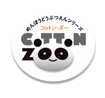 COTTON ZOO